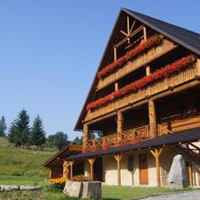 Nová budova
