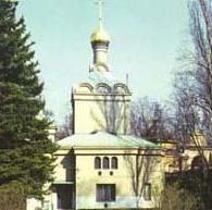 Pravoslavný kostel sv. Václava a Ludmily v Třebíči