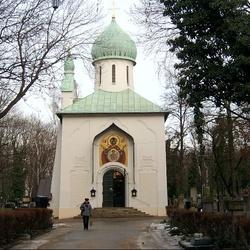 Kostel Zesnutí sv. Bohorodice v Praze