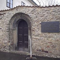 Kostel sv. Vavřince na Vyšehradě