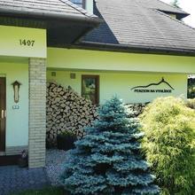 Penzion Na Vyhlídce Frýdlant nad Ostravicí 45698224