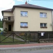 Apartmán Vysočina Svratka
