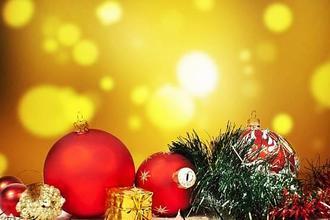 Liberec-pobyt-Vánoční pobyt na 4 noci PGHI