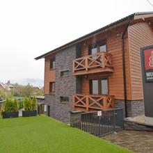 Mucha Apartments Terchová 1133545295