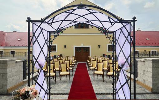 Hotel Malý Pivovar venkovní obřad