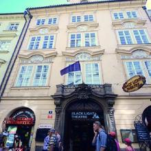 Pension Karlova Praha