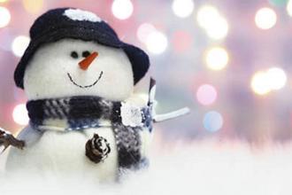 Špindlerův Mlýn-pobyt-Vánoční wellness na horách na 4 noci