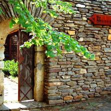Penzion Kutna Kutná Hora 37021714