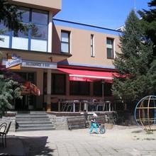 Penzion a restaurace V Ráji Strakonice