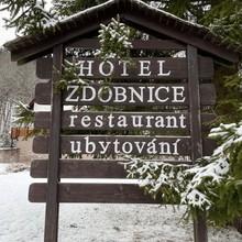Hotel Zdobnice 1151164005