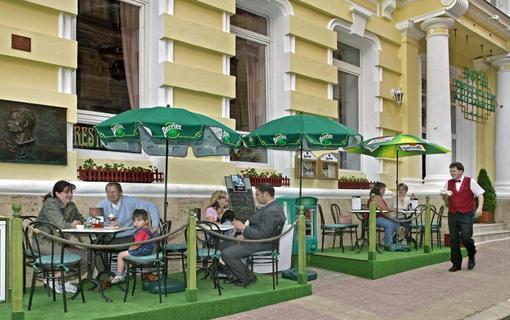 HOTEL MAXIM 1152308071