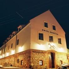 Hotel Koníček Uherské Hradiště 1133634061