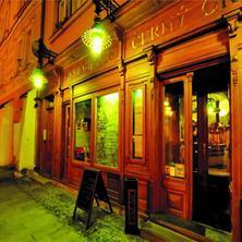 Hotel ČERNÝ OREL Kroměříž 38575438