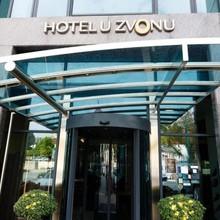 Hotel U ZVONU Plzeň 1117503728