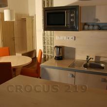 Apartmán Štrbské Pleso - Crocus Štrba 33553982