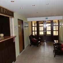 Hotel Pod Sokolím Terchová 1122638574