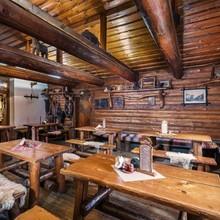 Hotel Diery Terchová 1137018451