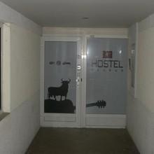 Art Hostel Taurus B&B Bratislava 1153881925
