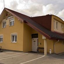 Penzion Ajda Liptovská Ondrašová