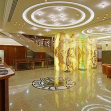 Liečebný dom Poľana - Brusno Kúpele