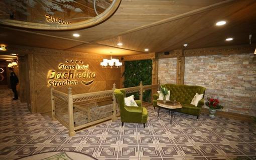 Hotel Bachledka Strachan 1154911933