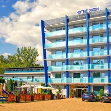 Hotel Dixon Banská Bystrica
