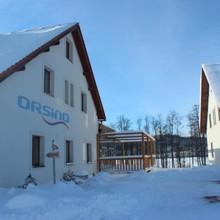 Resort Orsino Horní Planá 1128677491
