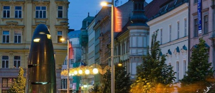 Apartmánový Dům Centrum Brno