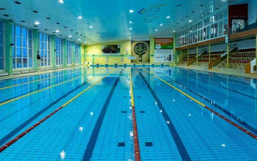 Hotel AquaCity Seasons 50m bazén