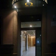 Hotel Omega Brno 1136324145