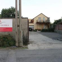 Penzion Horka Horka nad Moravou