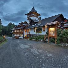 Hotel Křížový vrch Jeseník