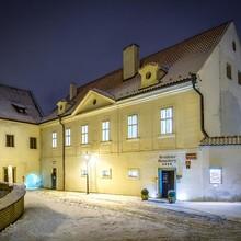 Monastery Praha 1122925986