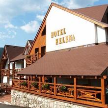 Hotel Helena Rokytnice nad Jizerou 1133409565
