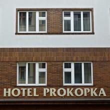 Hotel Prokopka Praha 1117193672