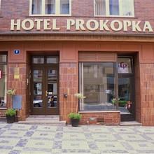 Hotel Prokopka Praha