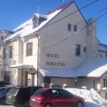 Hotel Rokytno Nové Město na Moravě
