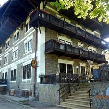Hotel Lesní Krčma Loučovice