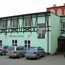 Hotel Poštovní dvůr Mariánské Lázně