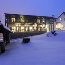 Hotel a restaurace U Vychopňů Vsetín 36262388