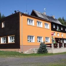 Horský Hotel Svahová Boleboř