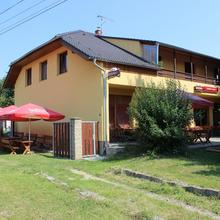 Penzion a restaurace U ČERTA Čtyřkoly