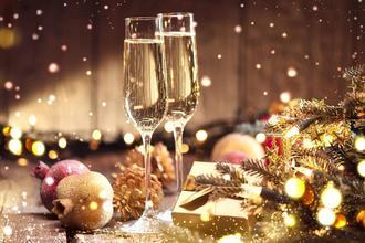 Kroměříž-pobyt-Vánoční nadílka v Kroměříži na 3 noci