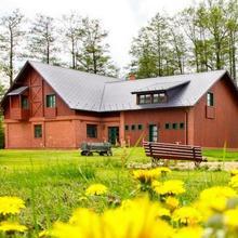 Mlýn vodníka Slámy - Havlíčkův dům Háj ve Slezsku