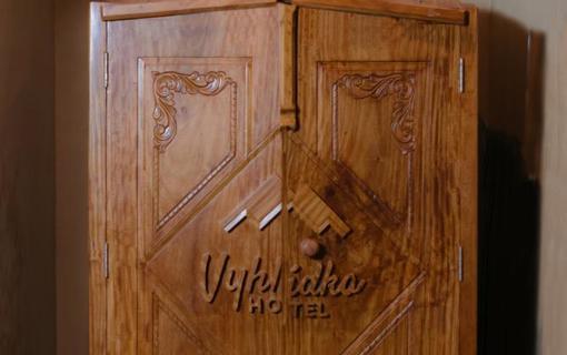Hotel Vyhlídka 1153490849