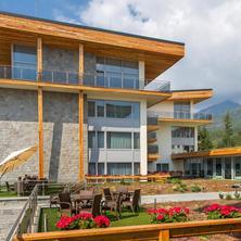 Hrebienok Resort Vysoké Tatry 41231572