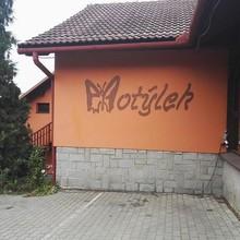 Penzion Motýlek Vřesina