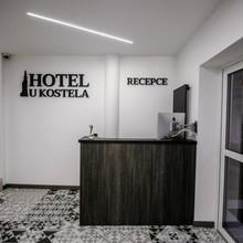 Hotel U Kostela Modřice 1117736898