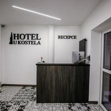 Hotel U Kostela Modřice 1111337928