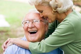 Bojnice-pobyt-Pobyt pro seniory